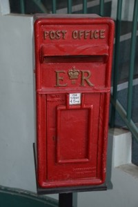 E II R postbox in County Down, Northern Ireland